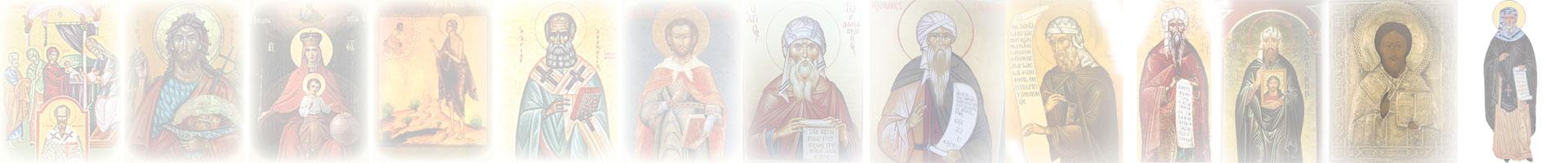 Byzantijnsekapel.nl
